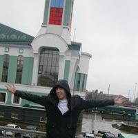 Александр Жернаков