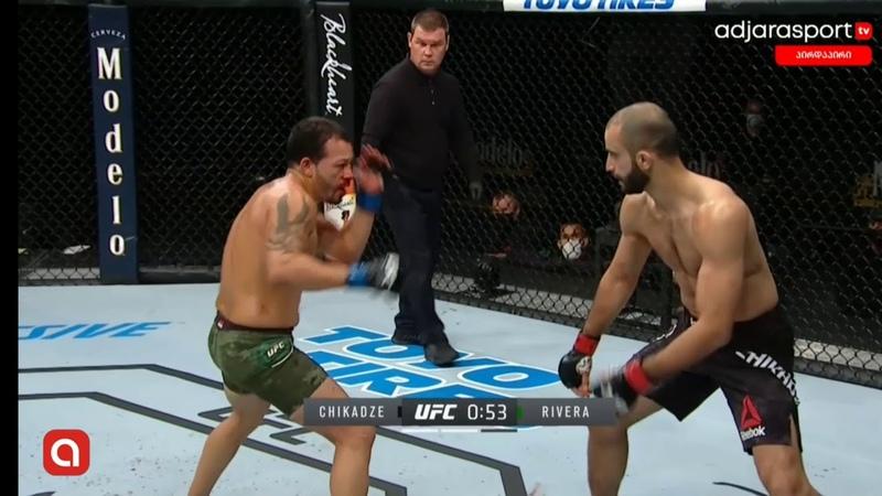 UFC Giga Chikadze vs Irwin Rivera Higlights გიგა ჭიკაძე რივერა ქართველის ჩხუბ