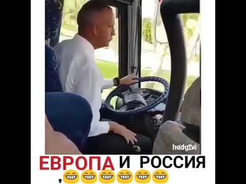 Европа и Россия механическая коробка передач