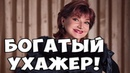 «Молодой, так еще и богатый»: У разведенной Степаненко появился новый ухажер!