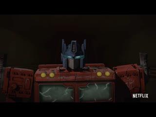 Transformers_ War For Cybertron Trilogy - Siege _ Official Trailer _ Netflix