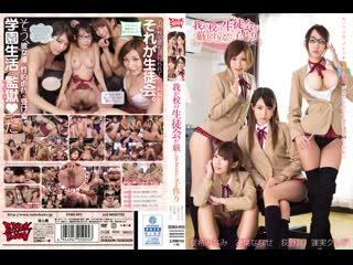 [ZUKO-093] JAV Japanese Asian porn Японское порно Big Tits Ass Blowjob Creampie Titty Fuck School Swimsuit Girl Glasses Orgy
