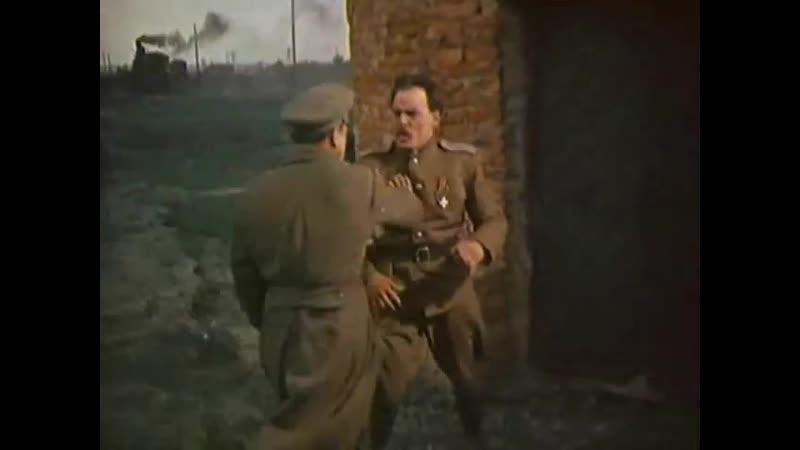 Отрывок из фильма Тихий Дон 1957