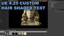 Unreal Engine 4.25. Custom Alembic Hair Shader Test.