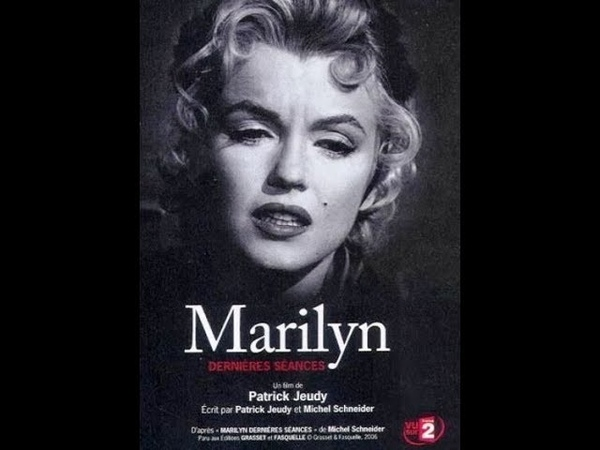Мэрилин Монро Я боюсь Marilyn dernières séances 2008