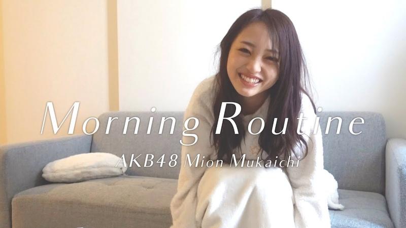【寝落ち】アイドルのモーニングルーティン〜ズボラ女子の朝の過ご12375