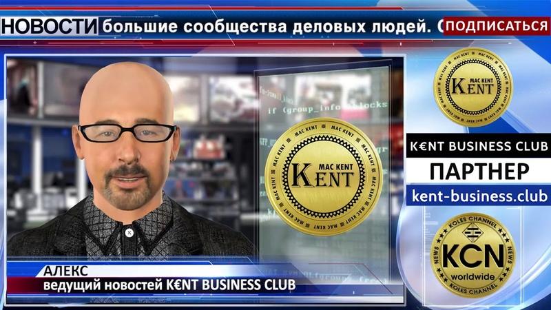 KNT BUSINESS CLUB НОВОСТИ 3