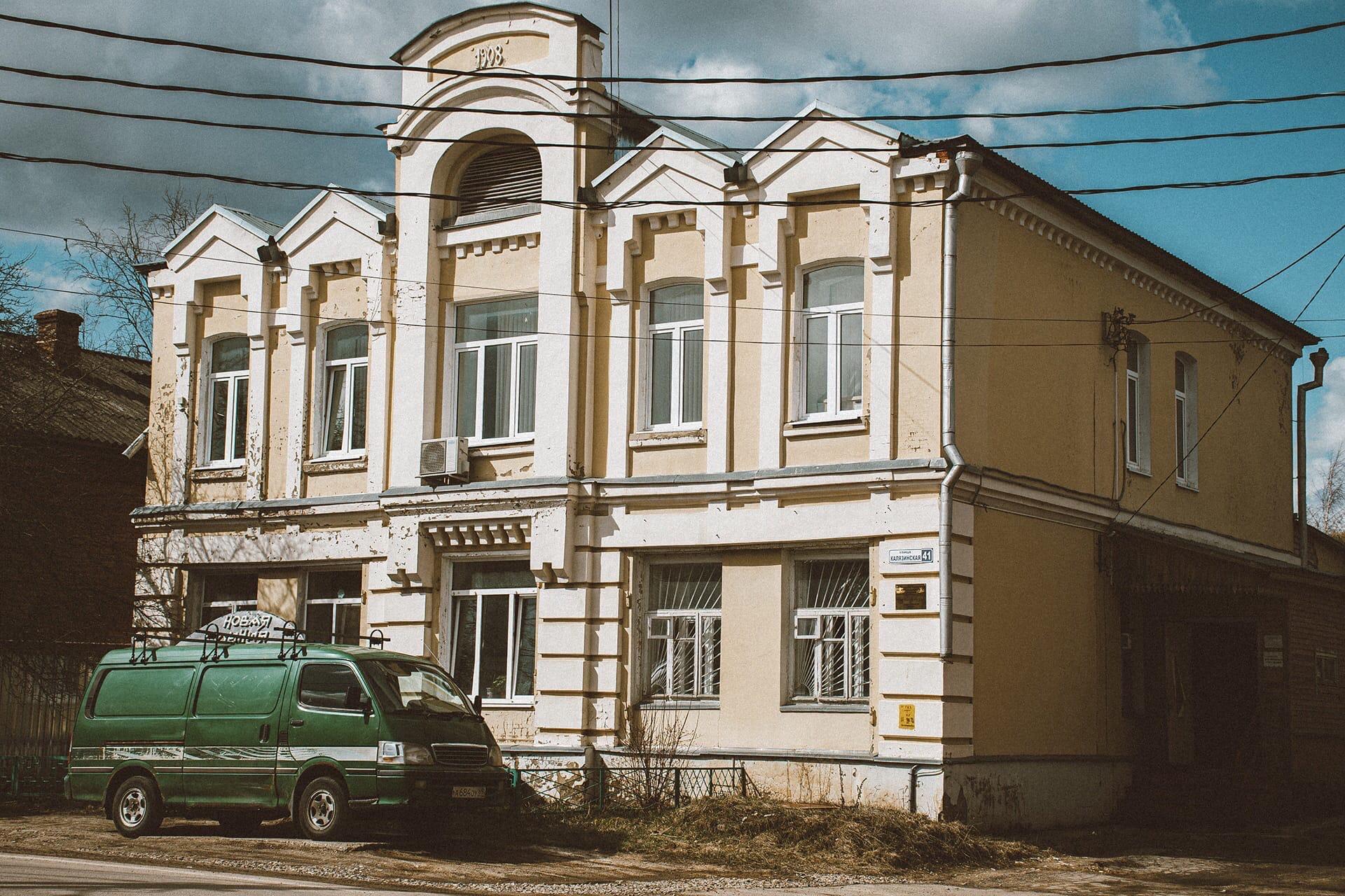 г. Талдом, Московская обл.