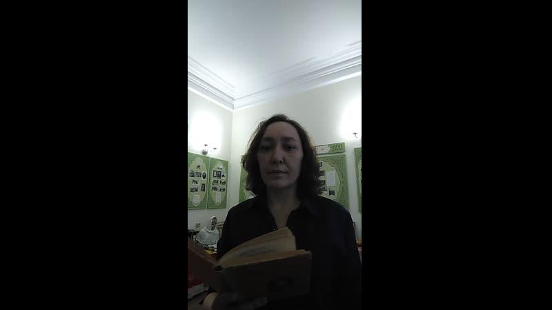 М Джалиль Таш капчык Читает библиотекарь Аглиуллина Альфия