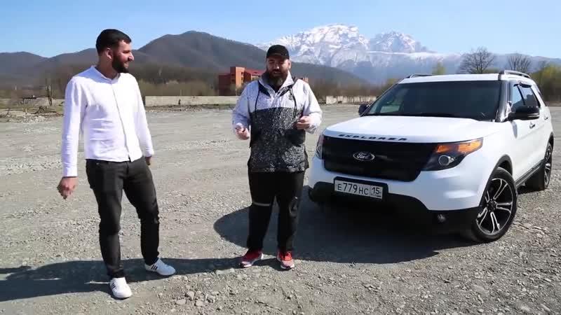 ASATA 🎥Ford Explorer Sport EcoBOOST 4X4 Наконец то бороде понравилась машина