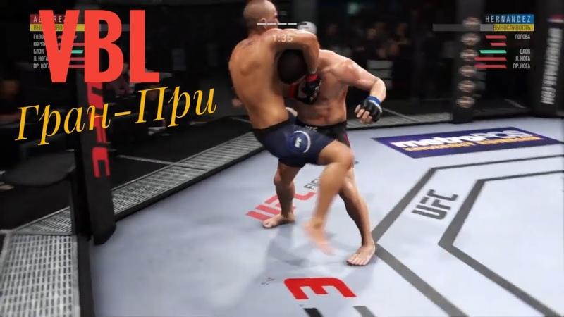 VBL 11 Lightweight Grand Prix Eddie Alvarez vs Alex Hernandez
