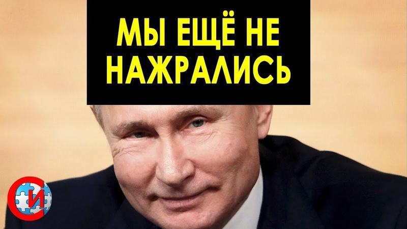 Путин. Путинская Стабильность. Несменяемость власти. Доколе