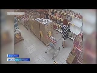 В Стерлитамаке участковый вычислил и задержал злоумышленника, укравшего кошелёк