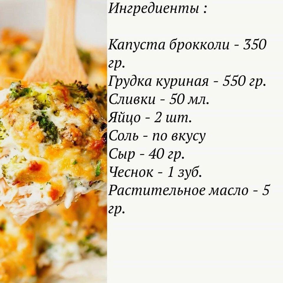 #курица@fitness_recepty #запеканка@fitness_recepty