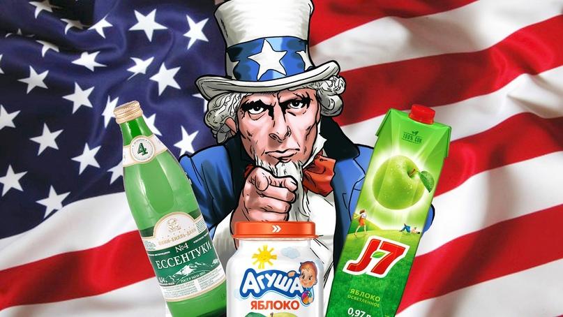 Уполномочены заявить вместо Минсельхоза: Россия теряет продовольственный суверенитет, изображение №1
