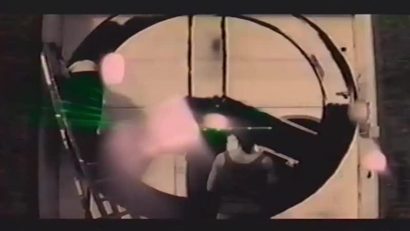 2 Bad Mice – Bombscare (1994)