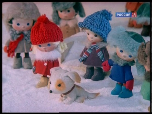 THE NEW YEAR'S FAIRYTALE cartoon USSR 1972 with ENGLISH subtitles