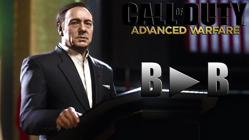 Performance of a traitor Call of Duty: Advanced Warfare 8