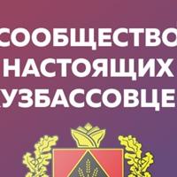 Наталья Юрга