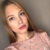 Svetlana Prokudina