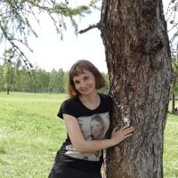 Фото Татьяны Волковой-Петренко ВКонтакте