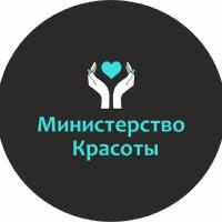 Министерство Красоты Интернет Магазин Спб