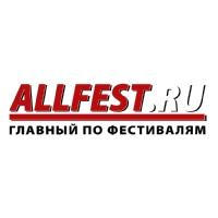 Логотип Фестивали 2021 года - ALLFEST.RU