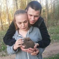 Фотография анкеты Дмитрия Михалевича ВКонтакте