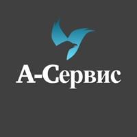 А-Сервис Печерск