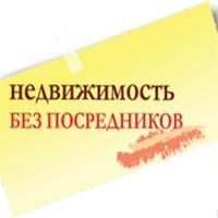 Наталья Ан