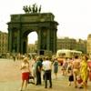 Ленинград - воспоминания Детства