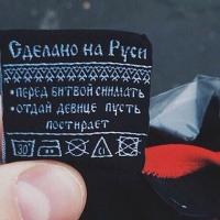 Личная фотография Марии Ивановой
