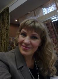 Першукова Ольга (Янова)