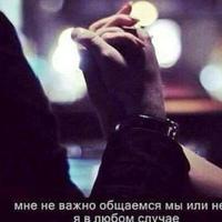 Фото Заиры Магомедовой ВКонтакте