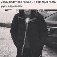 Nurmuxammad  Yoqubjanov