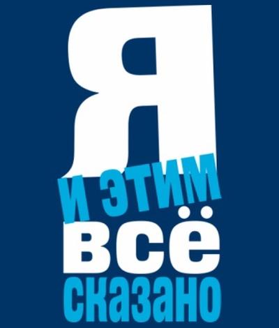 Катюха Еремеева