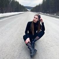 Фотография профиля Галины Новейченко ВКонтакте