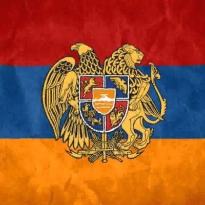 Артуш Галстян