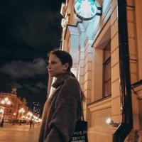 Фото Алёны Балакиревой