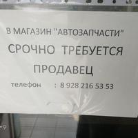 Улянов Игорь