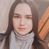Татьяна Фрик