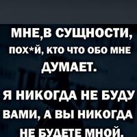 Фотография анкеты Евгения Точилина ВКонтакте