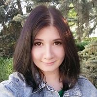 Anastasia Guz