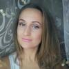 Polina Chursina