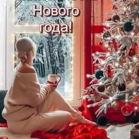 Фото Надежды Поливахиной ВКонтакте