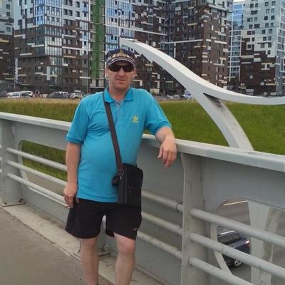 Andrey, 48, Omutninsk