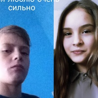 Артём Челядинов