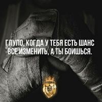 Игорь Местный