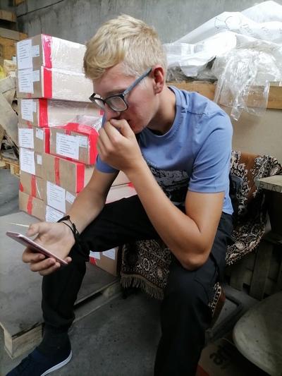 Сергей, 18, Pospelikha Novaya