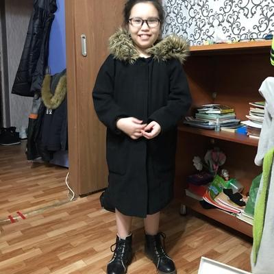 Аружан Рахимова